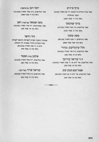 page image